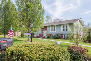 Property for sale at 7613 Sagefield Drive, Knoxville,  TN 37920