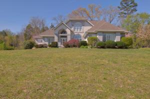 7709 Pelleaux Rd, Knoxville, TN 37938