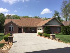 Property for sale at 216 Cheestana Way, Loudon,  TN 37774
