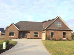 Property for sale at 212 Heighten Court, Alcoa,  TN 37701