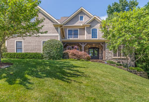 Property for sale at 1233 Gettysvue Way, Knoxville,  TN 37922