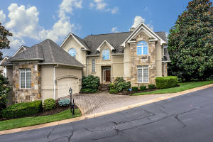 Property for sale at 1025 Spy Glass Way, Knoxville,  TN 37922