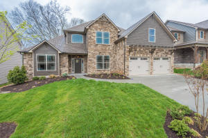9428 GLADIATOR LANE, LOT 14, KNOXVILLE, TN 37922  Photo 1