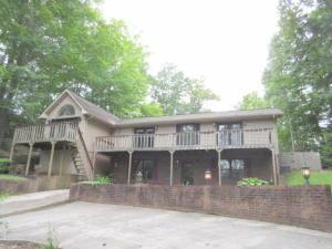Property for sale at 330 Ridgewood Drive, Clinton,  TN 37716