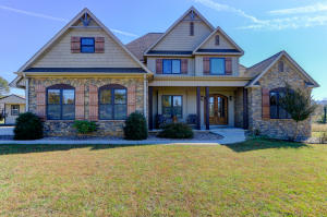 Property for sale at 1152 Calderwood Hwy, Maryville,  TN 37801
