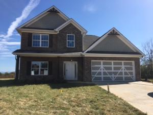 Property for sale at 1313 Mary Katherine Drive, Maryville,  TN 37804