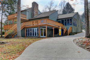 Property for sale at 1226 Shorewood Lane, Caryville,  TN 37714