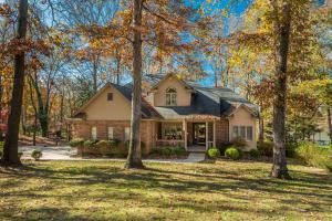 Property for sale at 1232 River Oaks Drive, Kingston,  TN 37763