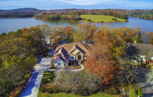 Property for sale at 159 Pineberry Drive, Vonore,  TN 37885
