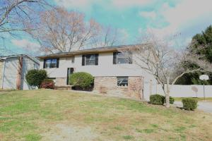 Property for sale at 7908 Quail Run Rd, Knoxville,  TN 37938