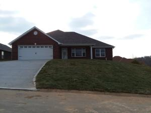Property for sale at 1253 Bastogne Drive, Maryville,  TN 37801