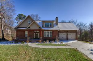 Property for sale at 1208 Brantham Circle, Knoxville,  TN 37923