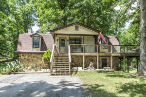 Property for sale at 101 Old Hollow Rd, Loudon,  TN 37774