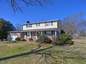 Property for sale at 1042 Vera Drive, Alcoa,  TN 37701