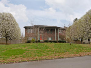 Property for sale at 7608 Moon Crest Court, Powell,  TN 37849