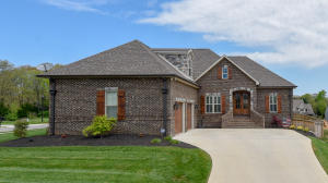 Property for sale at 2105 Leah Lane, Maryville,  TN 37803