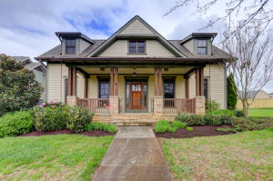 Property for sale at 590 Bobcat Run Drive, Loudon,  TN 37774