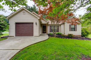 Property for sale at 8012 Wilnoty Drive, Knoxville,  TN 37931