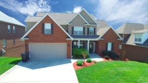 Property for sale at 10384 Ivy Hollow Drive, Knoxville,  TN 37931