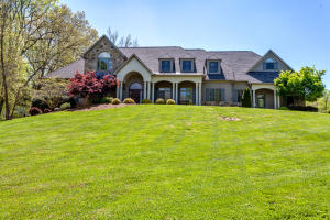 Property for sale at 101 Stonebridge Way, Oak Ridge,  TN 37830