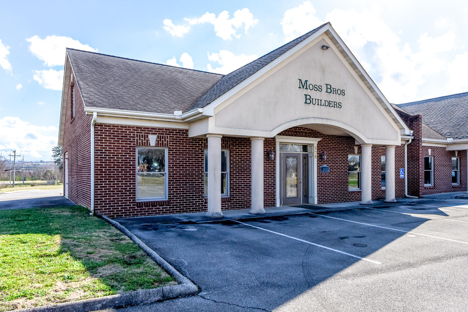 205 Southdowne Drive, Maryville, Tennessee 37801, ,Commercial,For Sale,Southdowne,1062957