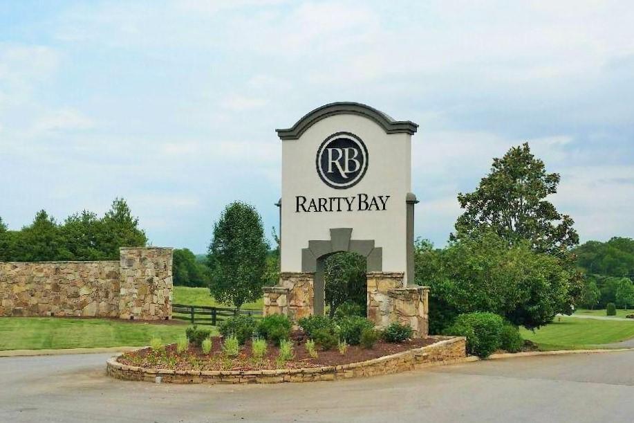 1720 Rarity Bay Pkwy: