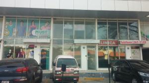Consultorio En Alquiler En Panama, Via España, Panama, PA RAH: 16-590