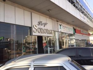 Local Comercial En Alquiler En Panama, San Francisco, Panama, PA RAH: 16-1212