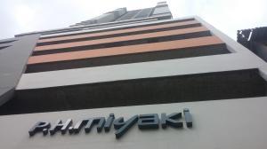 Apartamento En Alquiler En Panama, Obarrio, Panama, PA RAH: 17-387
