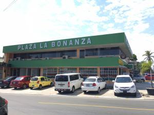 Oficina En Alquiler En Panama, Betania, Panama, PA RAH: 17-2024