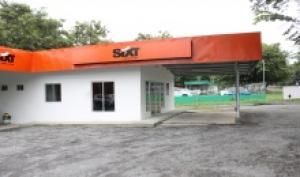 Negocio En Venta En Panama, Bellavista, Panama, PA RAH: 17-4129