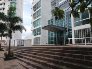 Apartamento En Ventaen Panama, Edison Park, Panama, PA RAH: 17-6038