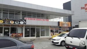 Local Comercial En Alquileren Panama, Juan Diaz, Panama, PA RAH: 17-6439