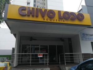 Local Comercial En Alquileren Panama, El Cangrejo, Panama, PA RAH: 17-6459