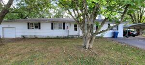 109 Patterson Rogersville Mo 65742