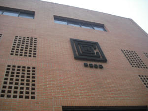 Edificio En Venta En Caracas, La Urbina, Venezuela, VE RAH: 13-4859