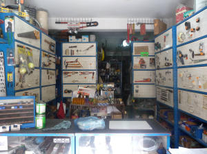Local Comercial En Venta En Caracas, Mariperez, Venezuela, VE RAH: 14-8345