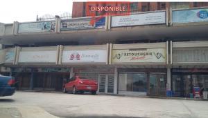 Local Comercial En Alquiler En Maracaibo, 5 De Julio, Venezuela, VE RAH: 15-14767