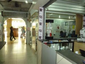 Negocio o Empresa En Venta En Caracas - Prados del Este Código FLEX: 16-1966 No.9