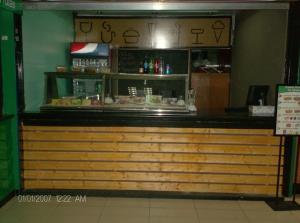 Local Comercial En Venta En Barquisimeto, Del Este, Venezuela, VE RAH: 16-7162