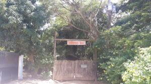 Terreno En Venta En Margarita, Sector Atamo Sur, Venezuela, VE RAH: 16-13937