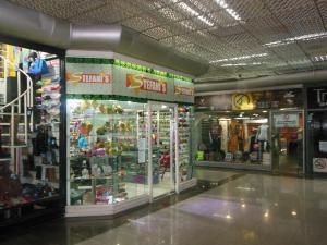 Local Comercial En Venta En Caracas, El Cafetal, Venezuela, VE RAH: 16-14399