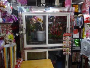 Negocio o Empresa En Venta En Caracas - Los Ruices Código FLEX: 16-15010 No.14