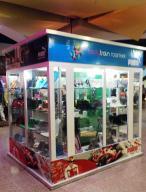 Local Comercial En Venta En Maracay, Parque Aragua, Venezuela, VE RAH: 16-16057