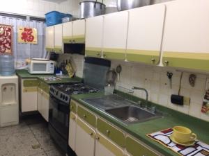 Casa En Venta En Maracaibo, La Coromoto, Venezuela, VE RAH: 16-17090