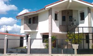 Townhouse En Venta En Municipio Bejuma, Bejuma, Venezuela, VE RAH: 16-16957