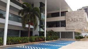 Local Comercial En Alquiler En Maracaibo, La Lago, Venezuela, VE RAH: 17-6829