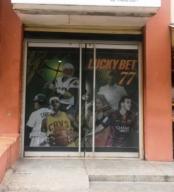 Local Comercial En Ventaen Caracas, Los Ruices, Venezuela, VE RAH: 17-8383