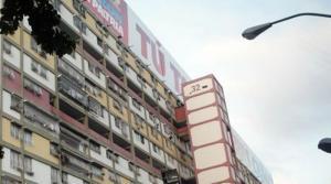 Apartamento En Venta En Caracas, Parroquia 23 De Enero, Venezuela, VE RAH: 17-8423