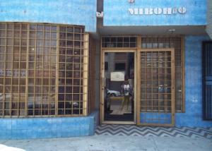 Oficina En Alquileren Maracaibo, 5 De Julio, Venezuela, VE RAH: 17-11271